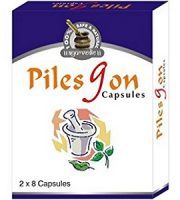 Ayurved Piles Gon Review - For Relief From Hemorrhoids